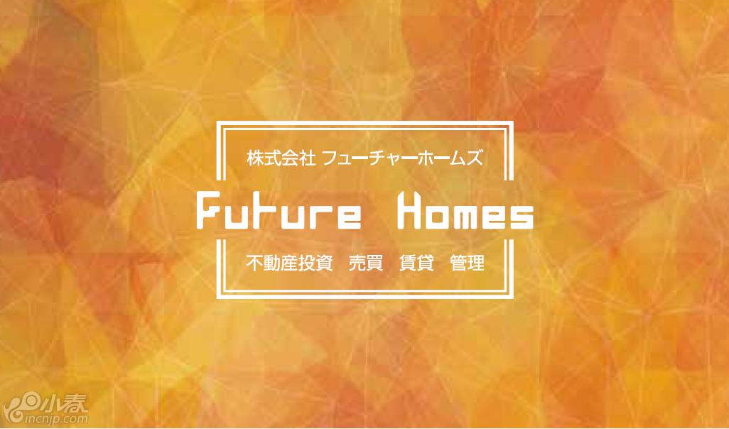 领英租赁黄色logo.png