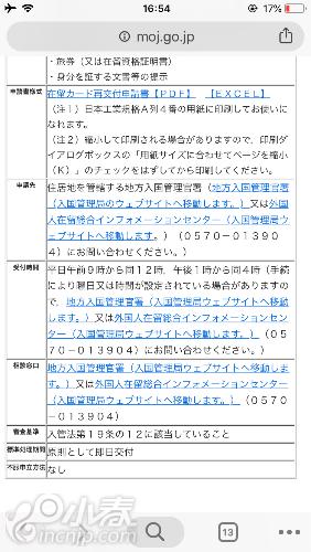 3C749926-94C0-436C-BA1E-83B2147E5EF2.png