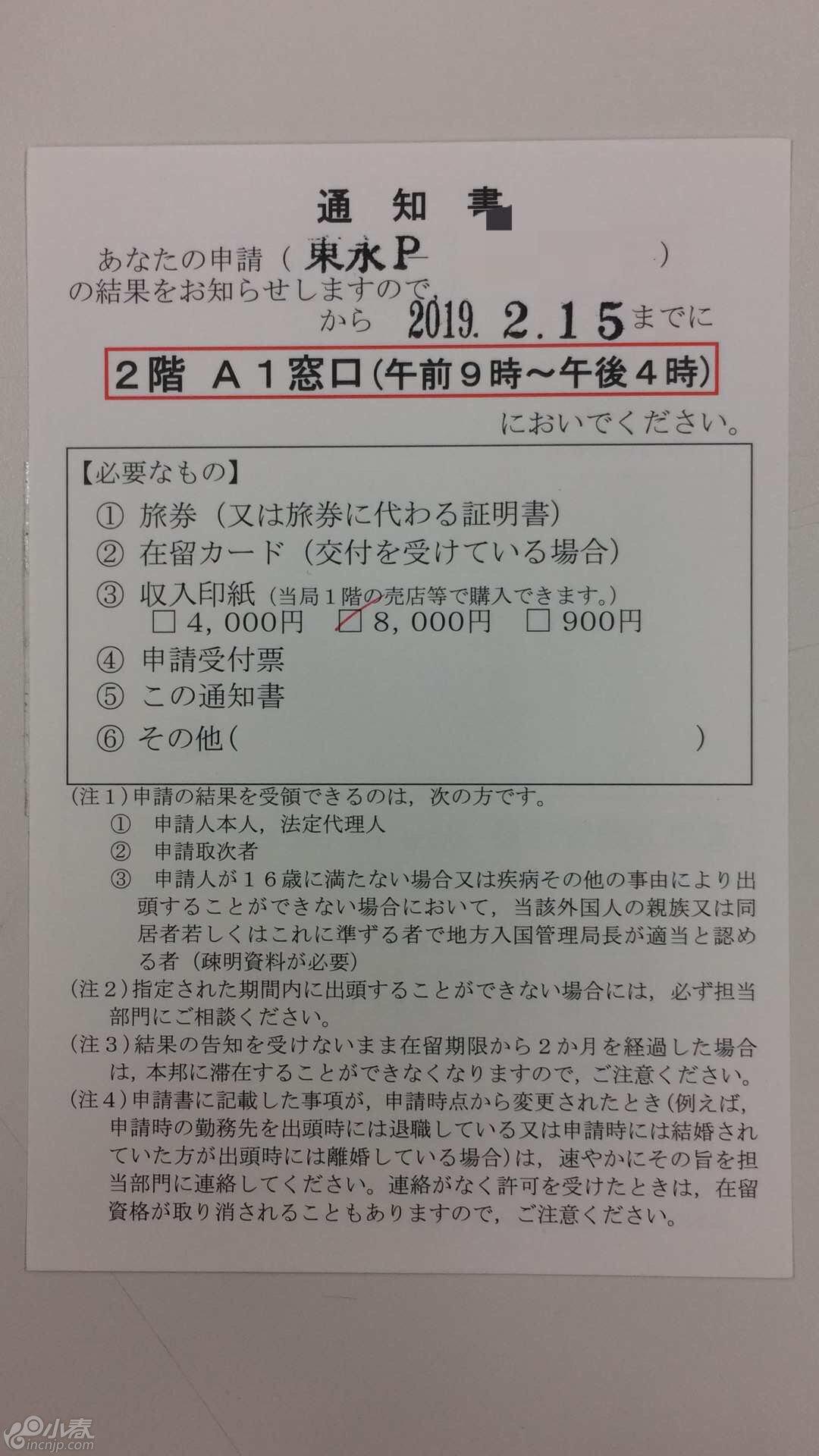 IMG_2125.JPG