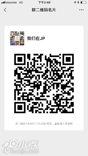 34EFF0DF-19E2-4DD6-8836-138DC3D5623C.png