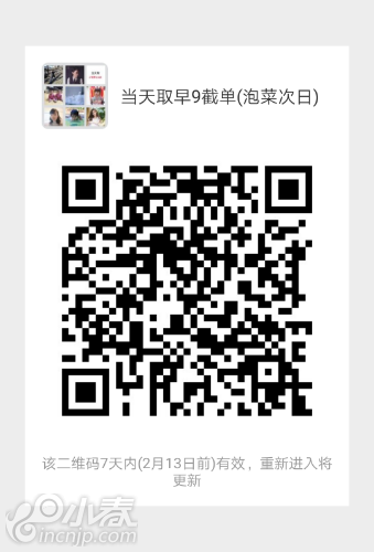 mmqrcode1549457110465.png