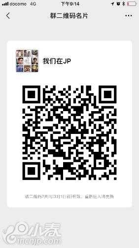 4E39FE2D-FD59-4861-9130-885E1BCA6C16.png