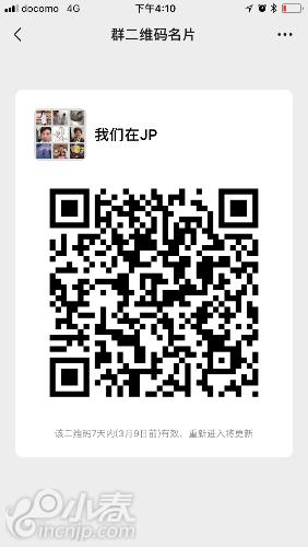 8335E0DD-6655-42C5-9D5B-3085A4EAEAA0.png
