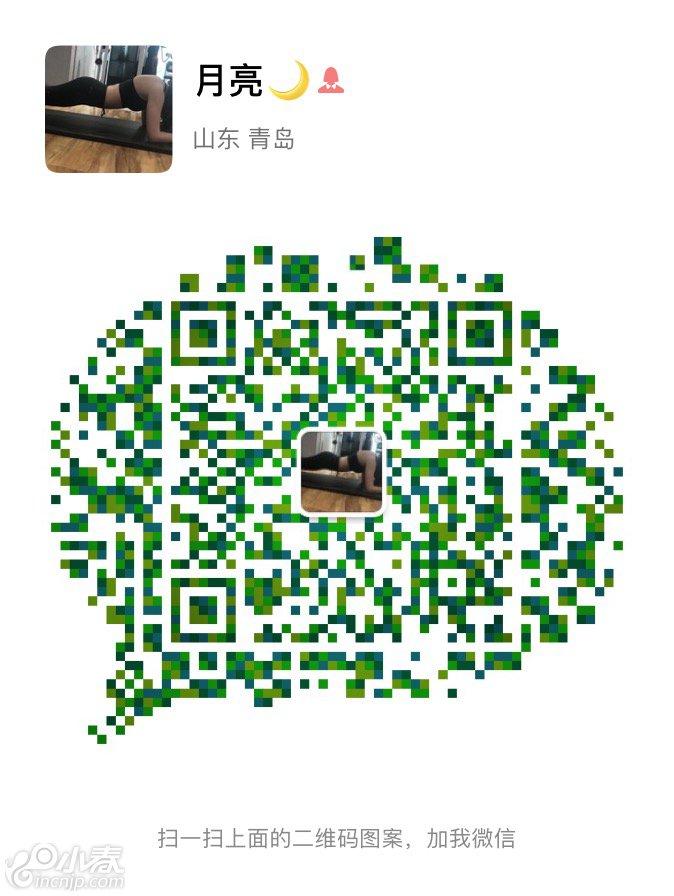 1674FB6B-C4D9-4078-978F-7EB5EC1C58F4.jpeg