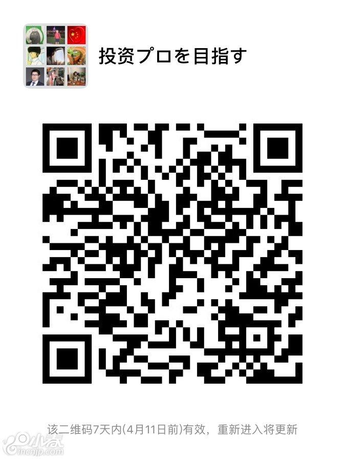 微信图片_20190404113557.jpg