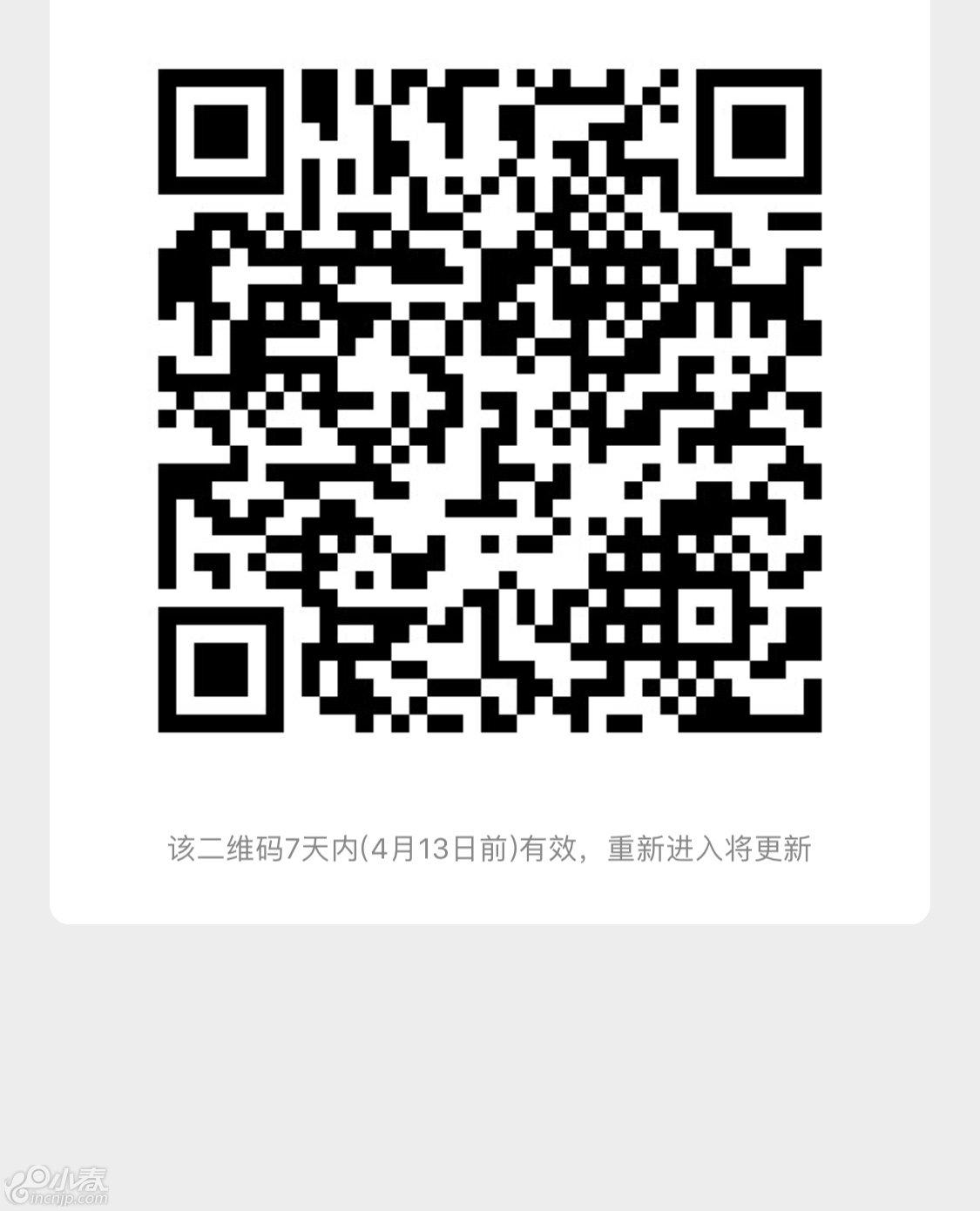 AABBF020-D802-4E05-A4A0-70B3C8B3911B.jpeg