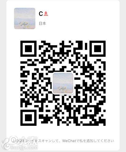 CFFDACFC-5C42-4FA2-86A7-12A984DAA62E.jpeg
