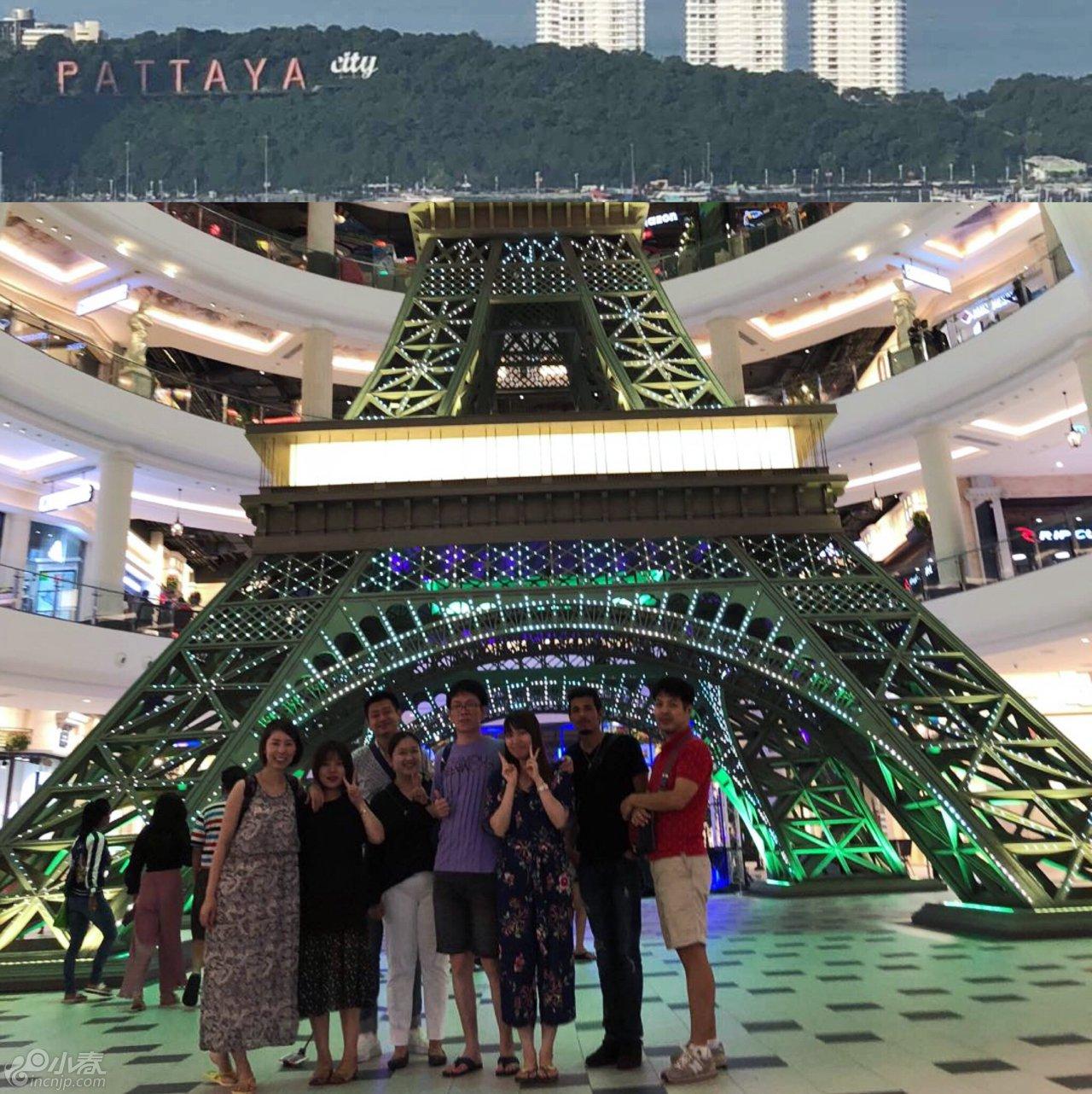 泰国海外社员旅行.jpg