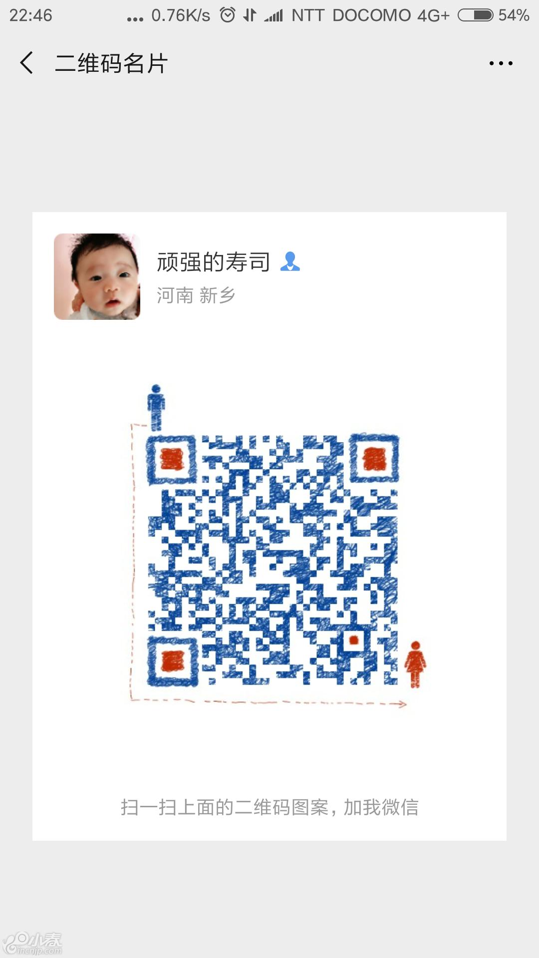Screenshot_2019-05-12-22-46-30-034_com.tencent.mm.png