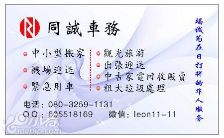 49678249-AD5F-486D-A5D9-910B77EC0DE5.jpeg