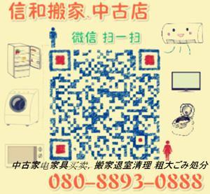 mmexport1536411921295.jpeg