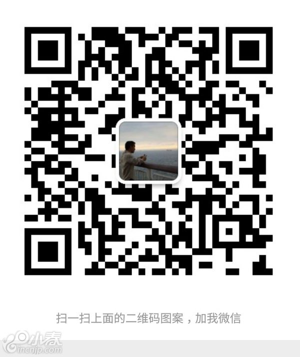 Screenshot_20190224-151347_WeChat.jpg