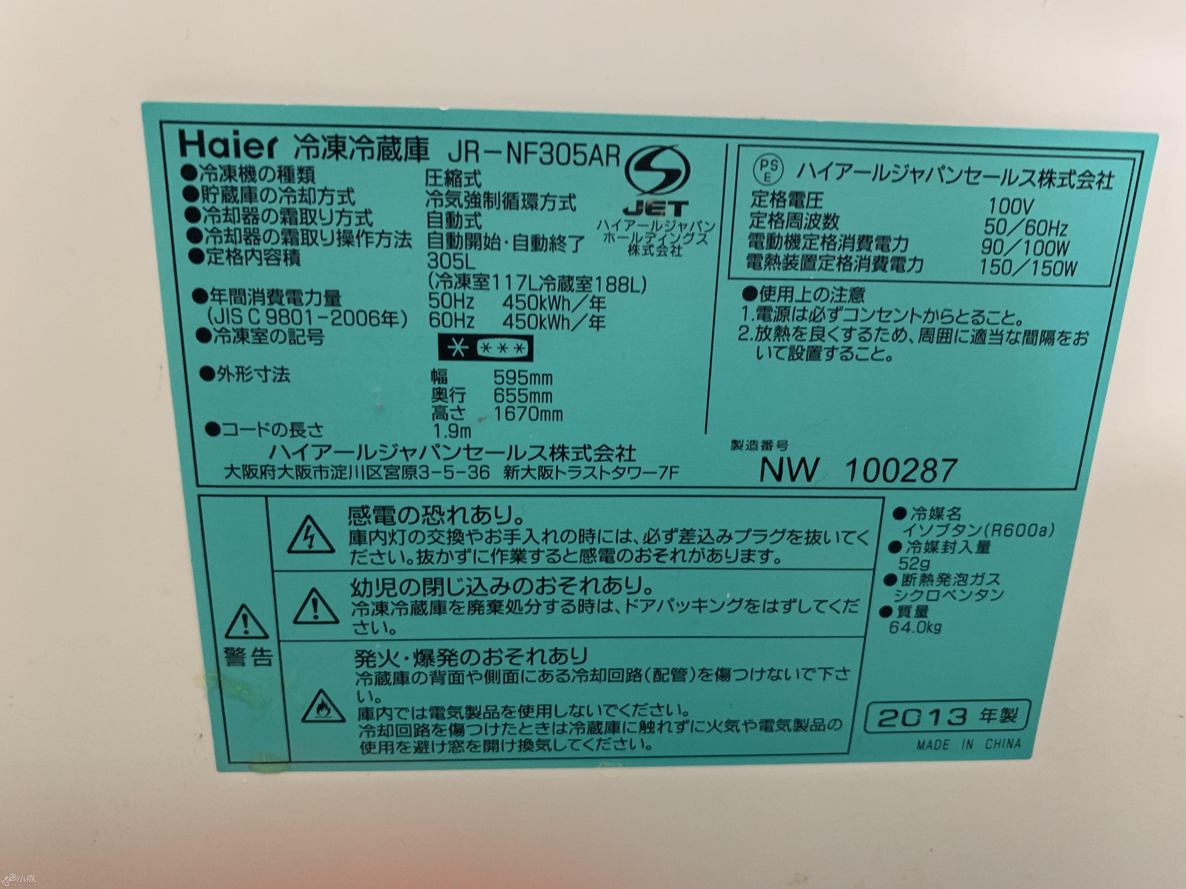 D7E6028A-4284-45F7-BA43-F4D0D481B492.jpeg