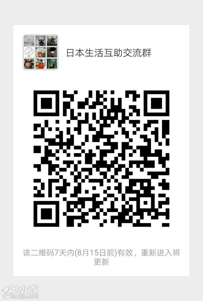 RLDHC4B8]][VTM)WQA37BML.jpg