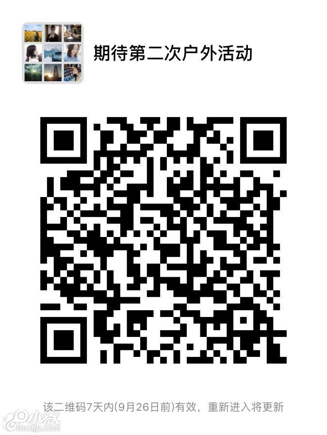 3C535AFD-2C22-4E82-90E6-93F7FECC85FD.jpeg