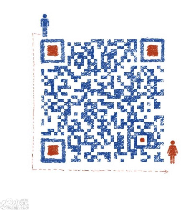 ACE94482-C216-4185-9700-C57FAFC10A8C.jpeg