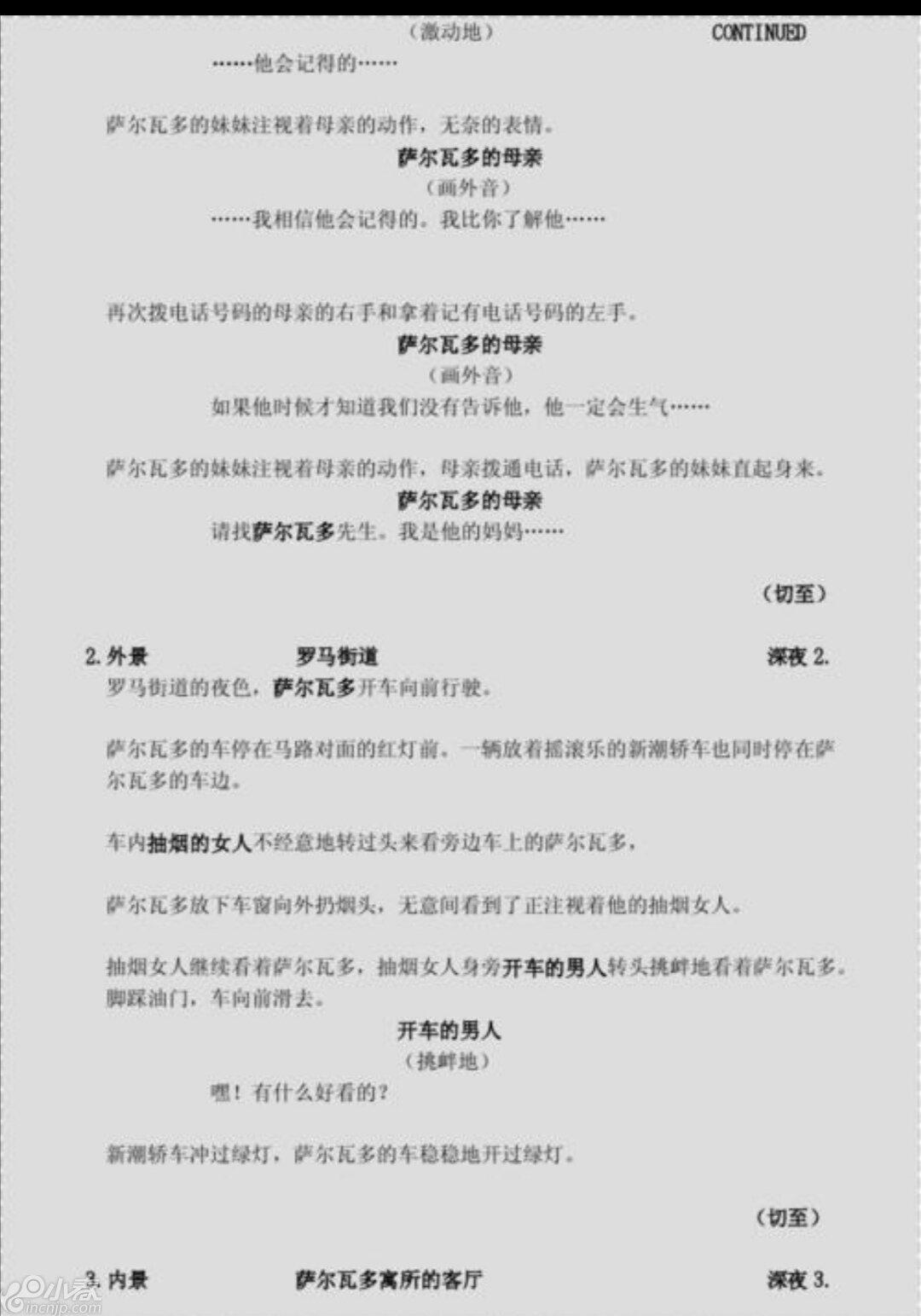 Screenshot_20191026_221605.jpg