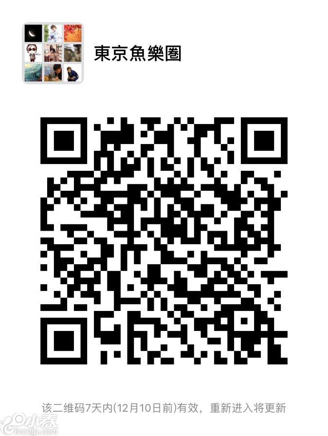 ACB3FA23-EC1C-4A4F-9295-30989F9A234B.jpeg