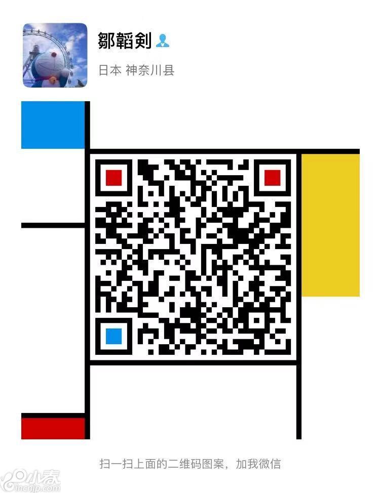 7f5a8558f2ea22f7076d18d1bf34241.jpg
