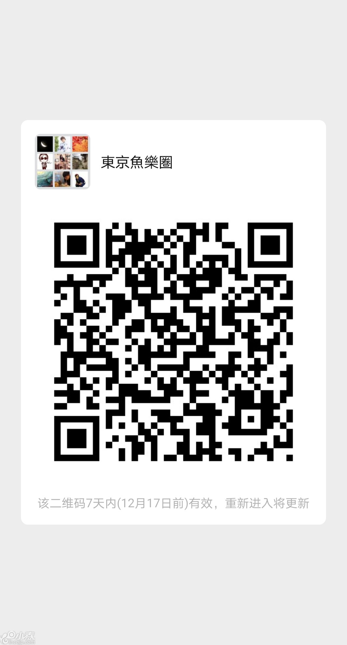 mmqrcode1575981222088.png