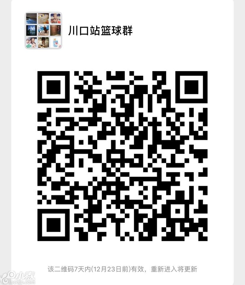 CE2749D7-65A6-45F0-B4E4-EC38ED70E786.jpeg