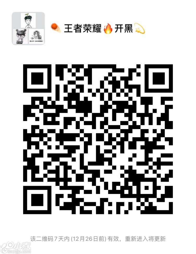 a8769fba4eac48c96ed94b89a5b4425.jpg