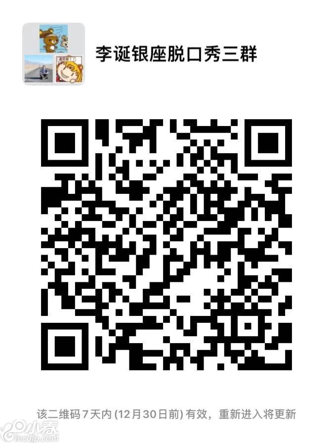 微信图片_20191223161450.jpg