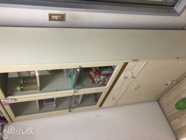 7406BB6E-6CFE-4E8C-8AE3-04DB12D450EF.jpeg