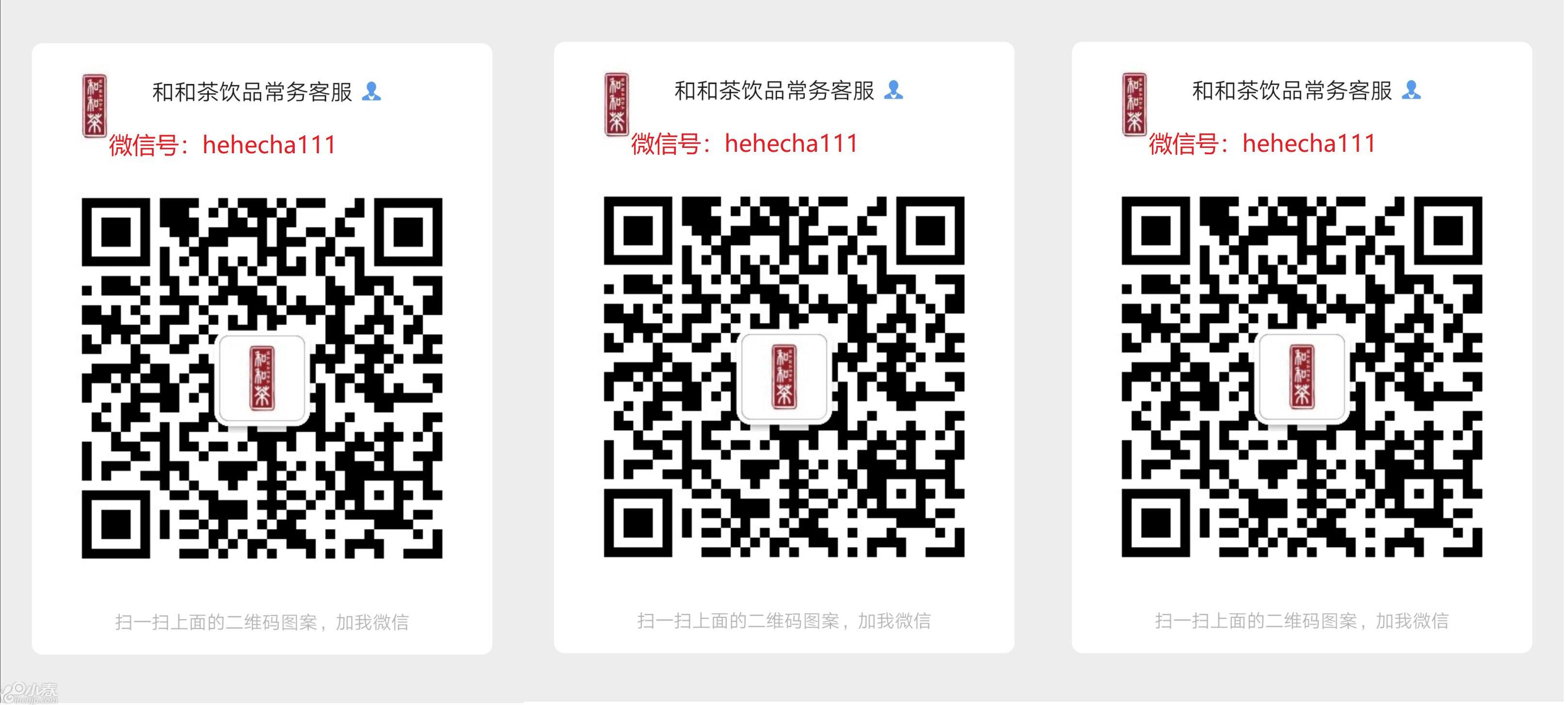 微信图片_20200121120508.jpg
