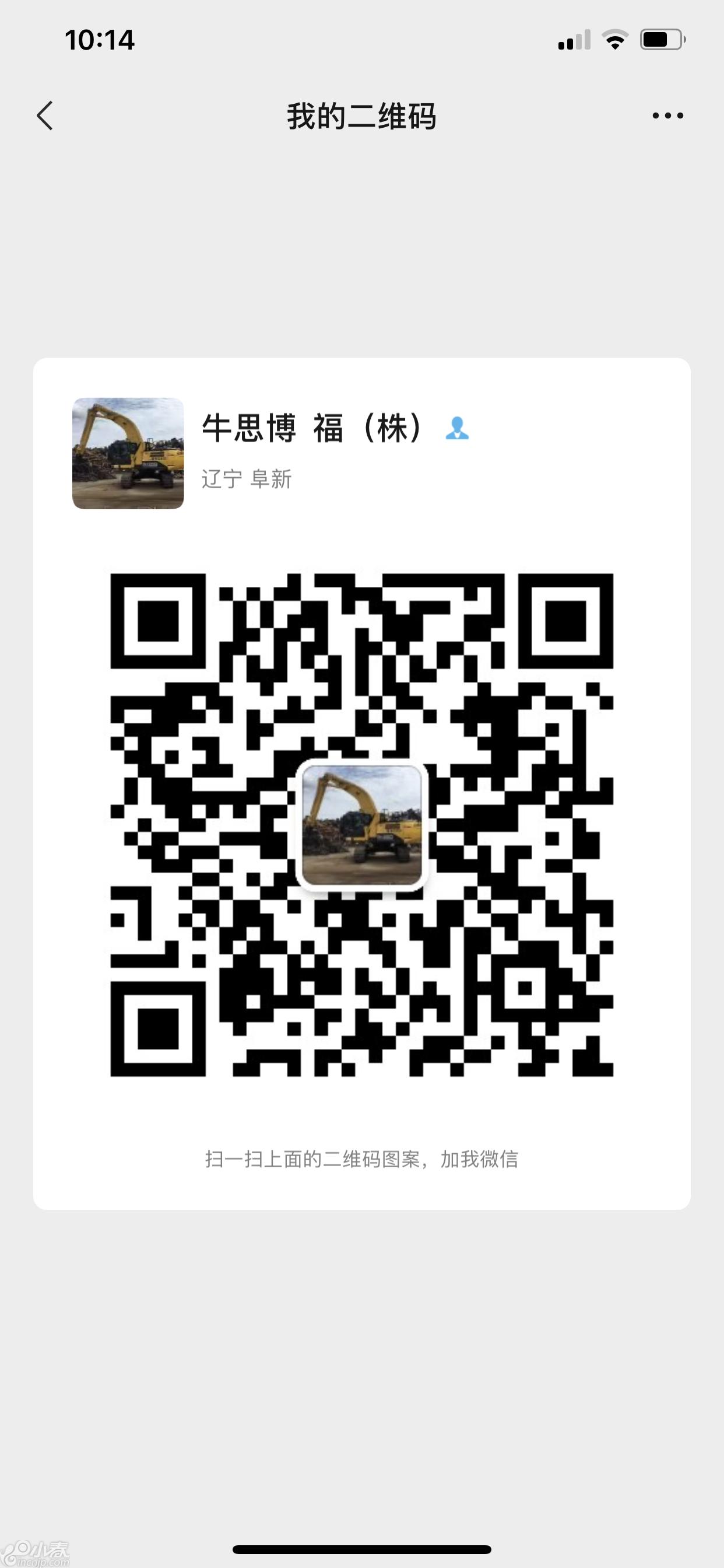 7A880321-4FD5-4685-89E1-A7F3D210C18C.png