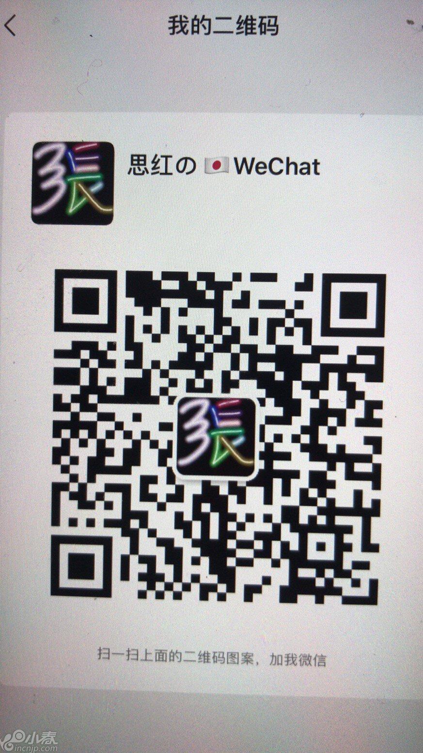 WeChat Image_20200210142739.jpg