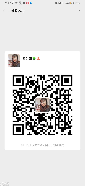 Screenshot_20200323_213635_com.tencent.mm.jpg