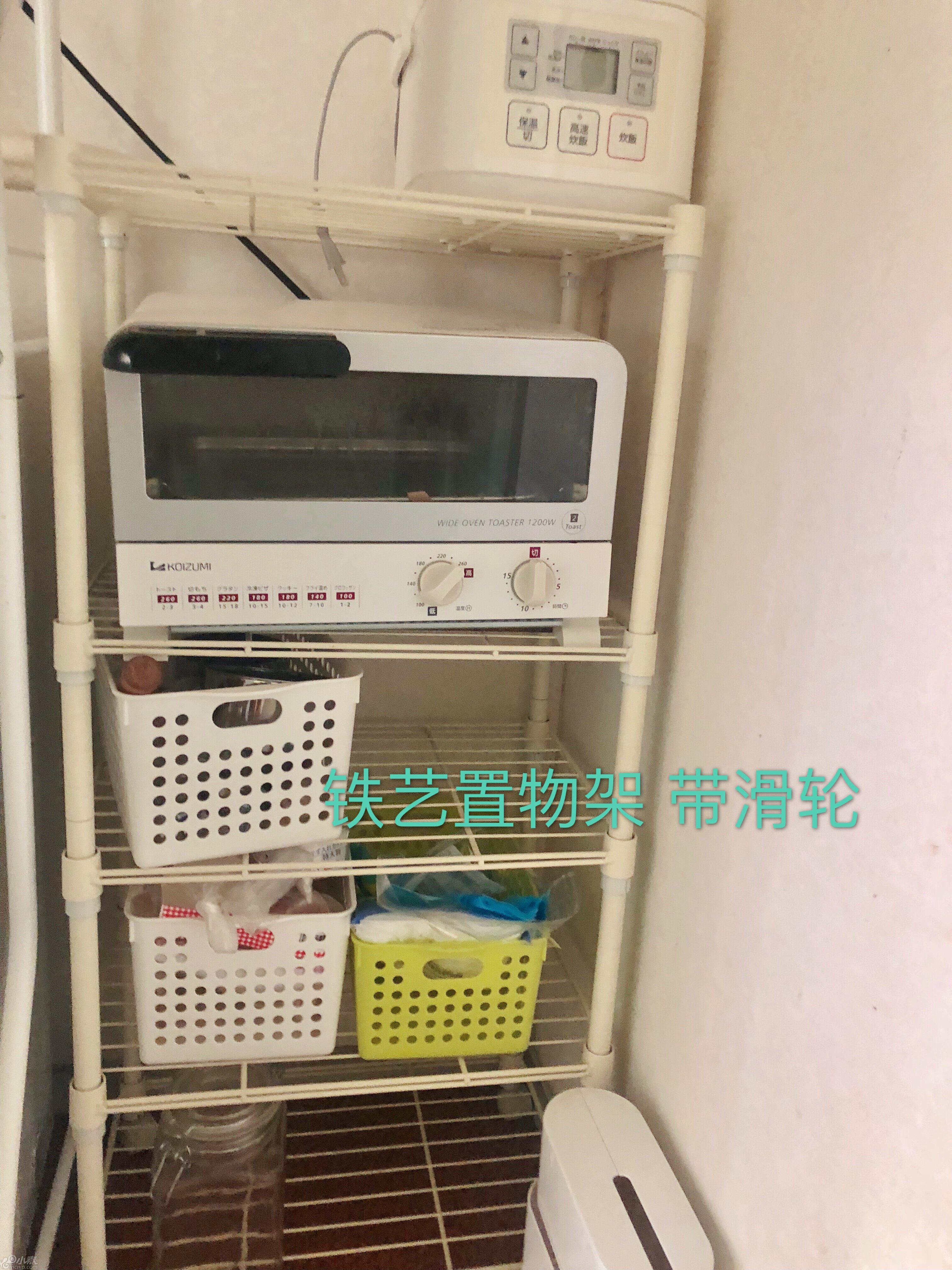 7768CFF0-8626-4D23-A041-AEB808DCDC64.jpeg