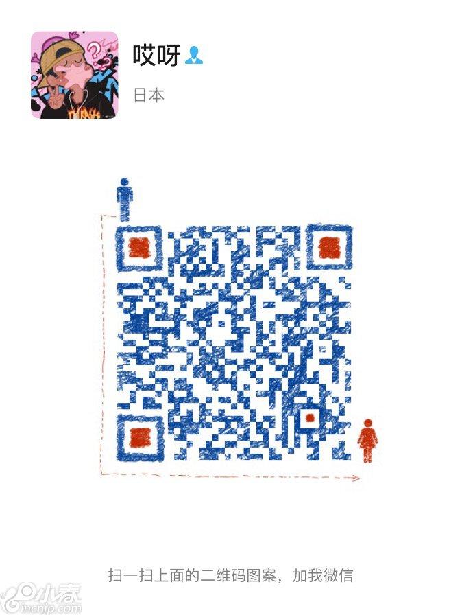 002755BF-58AC-4456-B79E-54564618B7E6.jpeg