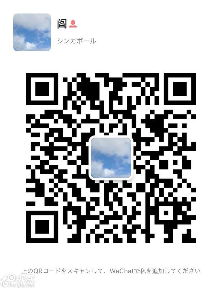 9BD4F0D2-9BB9-426A-9517-787AFBFD0A1D.jpeg