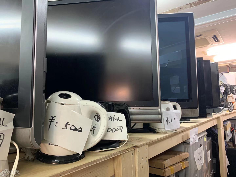 电视.jpg