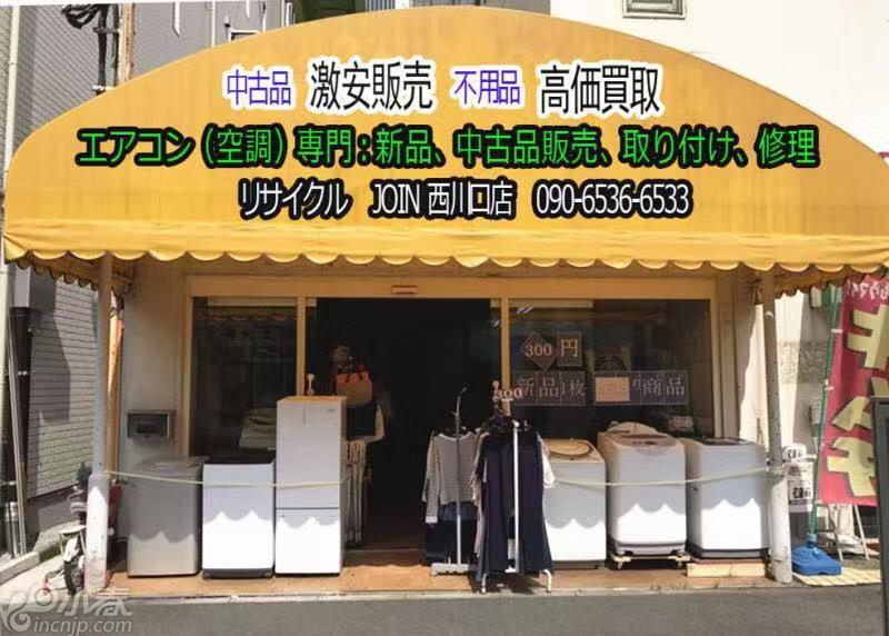 店铺照片.jpg