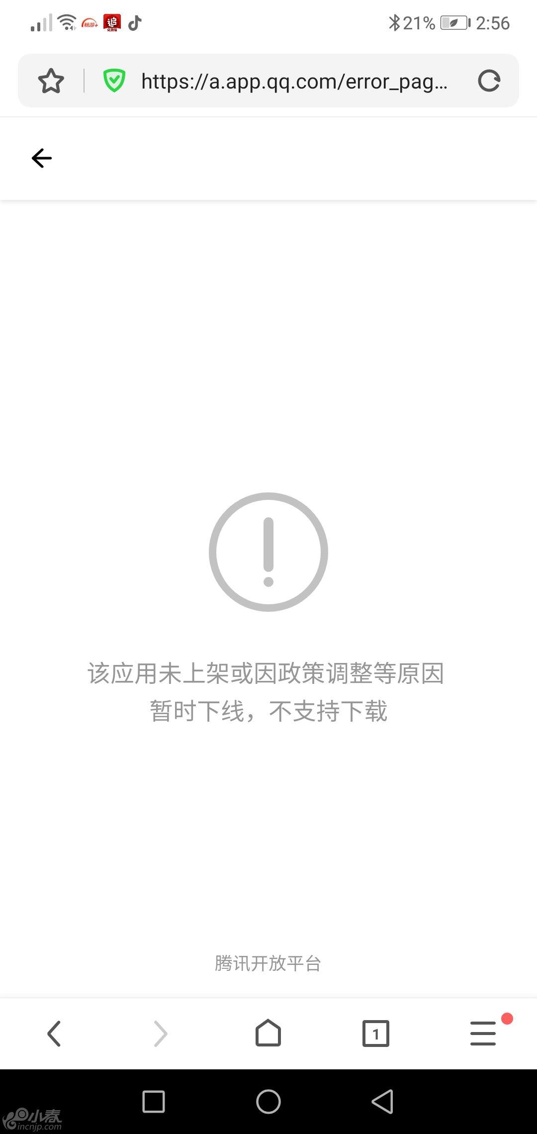 Screenshot_20200704_025605_com.qihoo.contents.jpg
