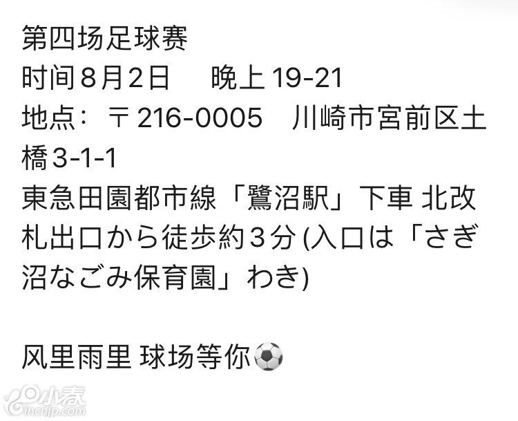 2229505E-9D4D-4CBF-8C4D-8C31EDFBEAEC.jpeg