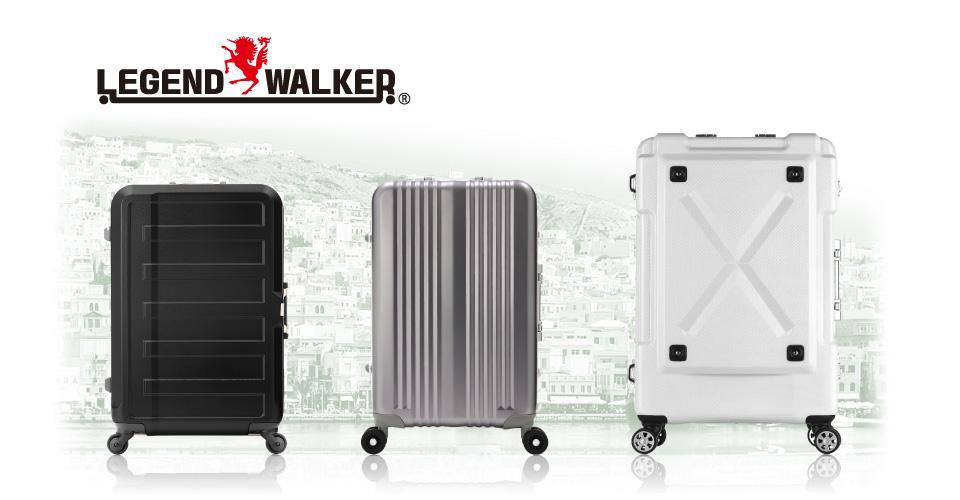 日本第一品牌旅行箱全部5折对普通用户开放一个月