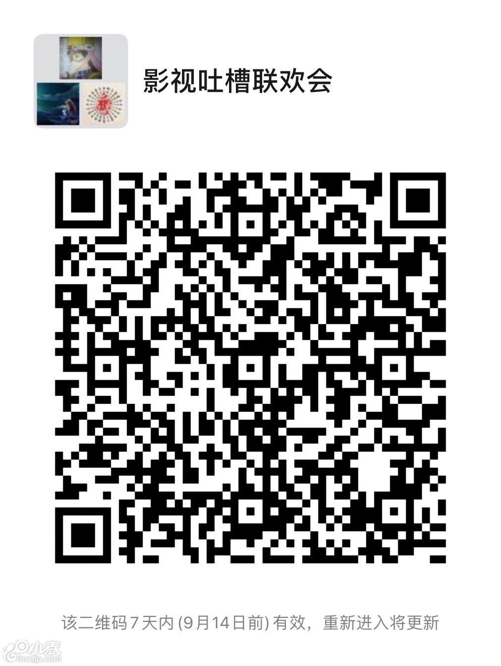 CC6AB3FA-73EB-41B0-AC5D-3B6289D1CEC2.jpeg