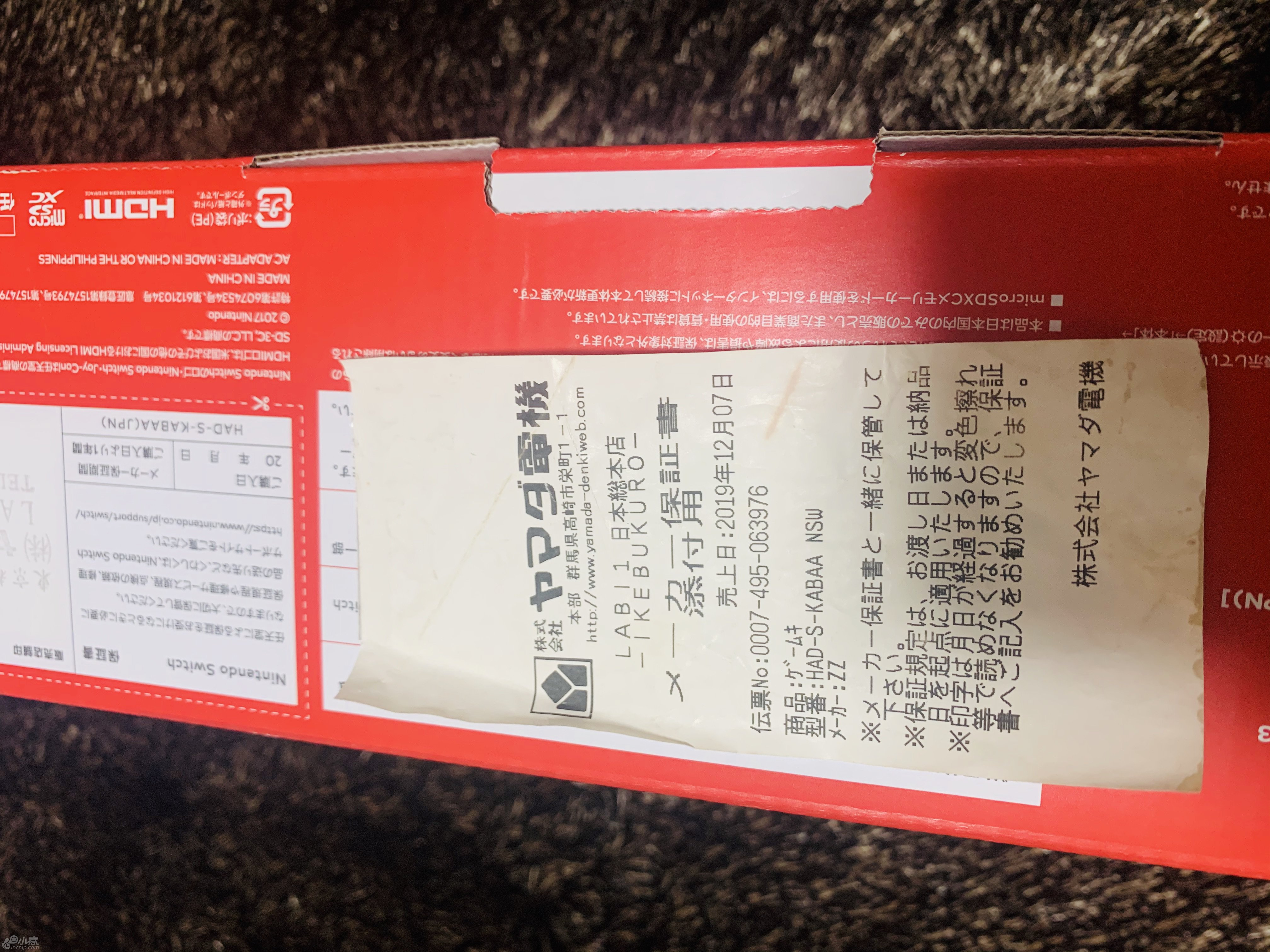 F64717C5-DBE2-49E6-86FF-A65BB0D9560E.jpeg