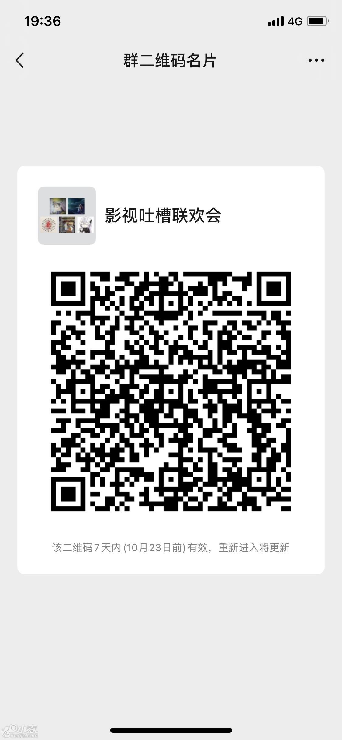 FC613B28-0218-4F4A-8DFE-84FD49FF0EDF.png