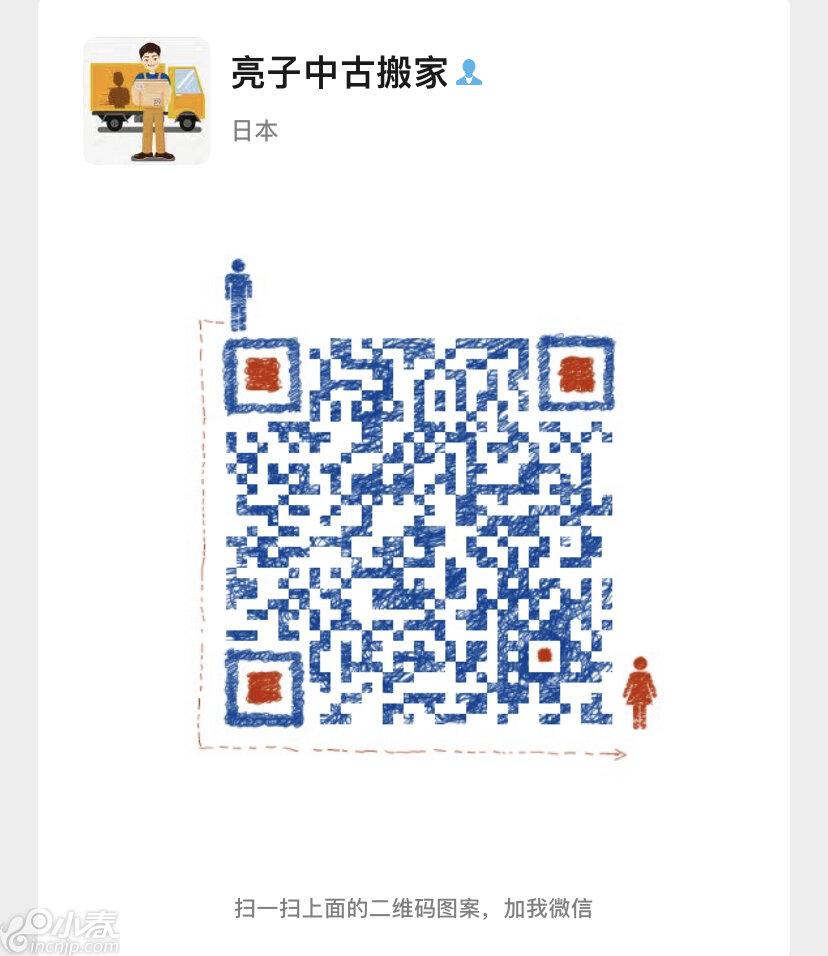 769DD42E-5E36-45F3-930F-8DA347178E35.jpeg