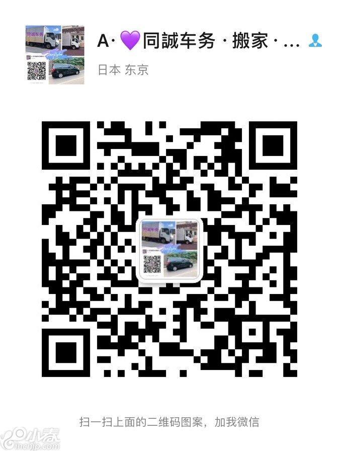 74BDB055-517A-482A-A3AC-3999710F5163.jpeg