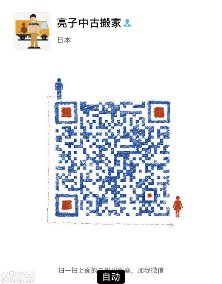 B86DFA9A-F627-4CD5-A2E1-B526D67B1800.jpeg