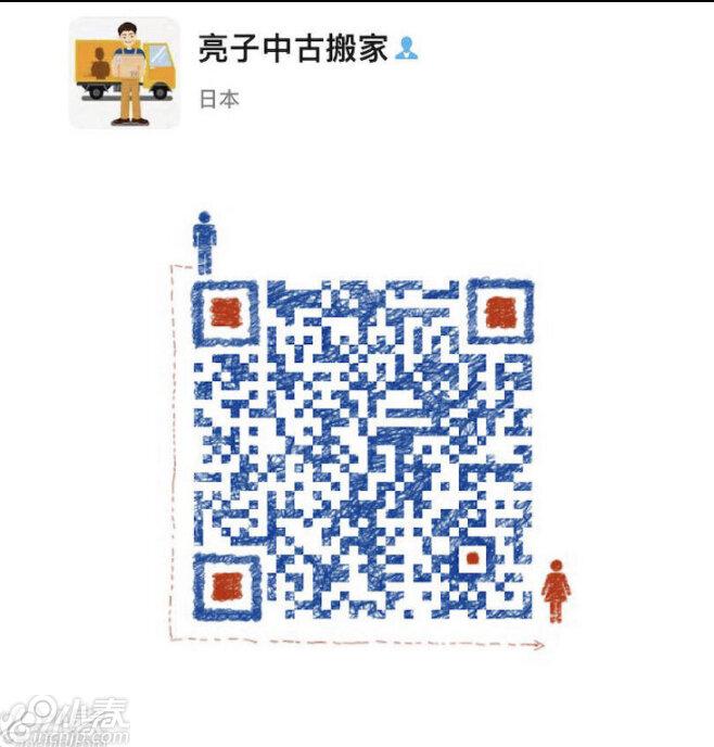 939960A2-534B-4B28-81C6-CD4E6201BF10.jpeg