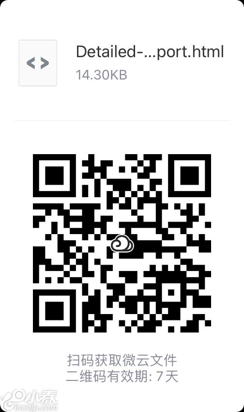 1B34C813-255C-4243-AECC-E4E737441E55.png