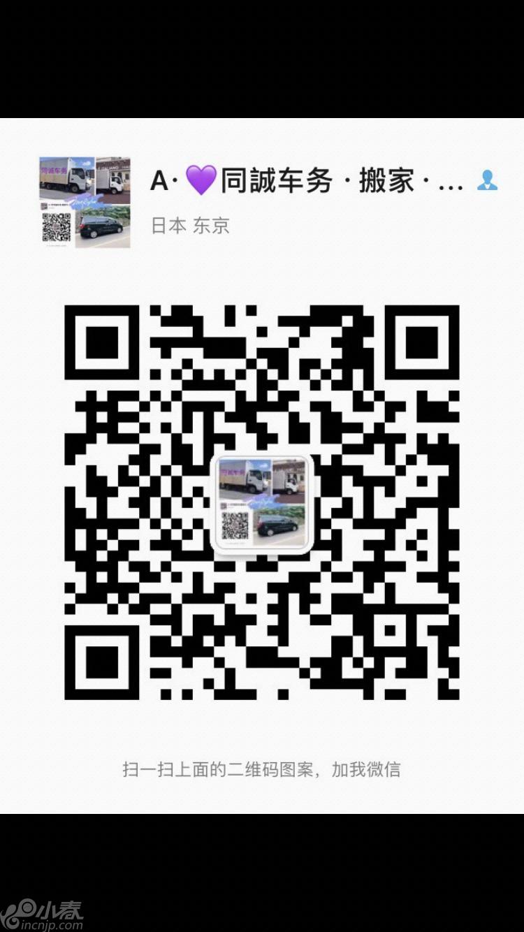 5D243CA2-9DC8-40FD-A49A-BA10FA4E2557.png
