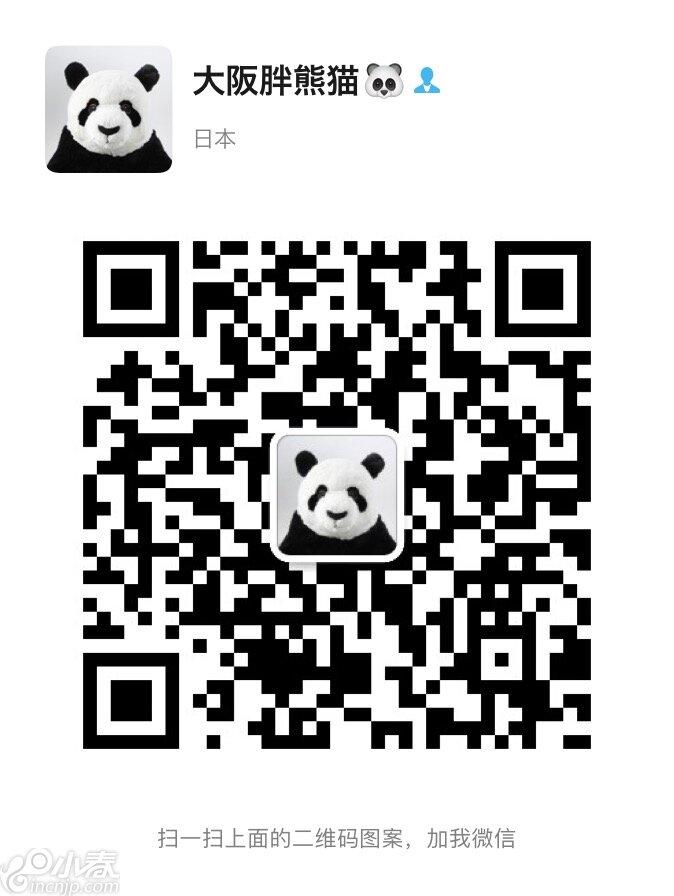 1101432C-B616-4C1B-B342-5FCE9A086E35.jpeg